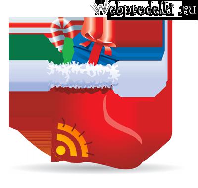 новогодние и рождественские Rss - носок