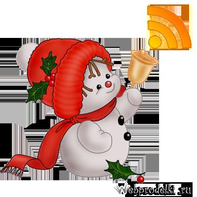 снеговик-с-колокольчиком
