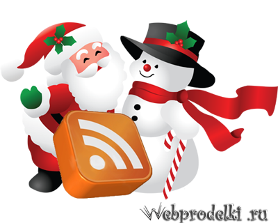 новогодние и рождественские Rss - снеговик