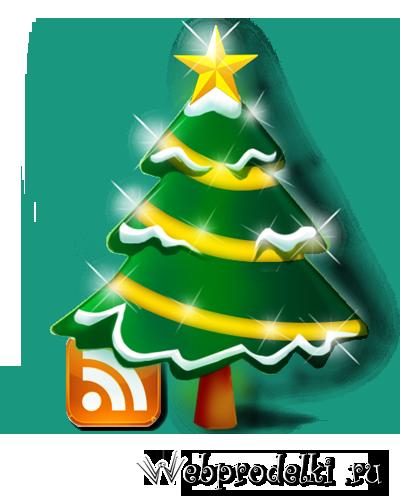 новогодние и рождественские Rss - ёлочка